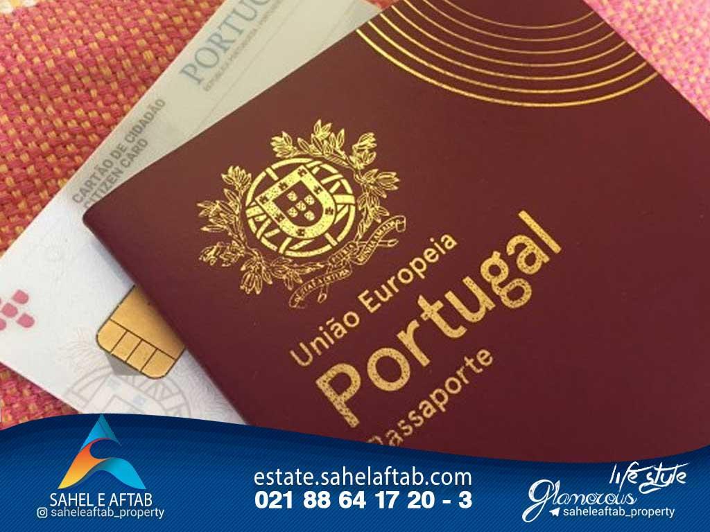 اقامت طلایی پرتغال